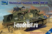 RV35016 Riich 1/35 Universal Carrier MMG Mk.II (.303 Vickers MMG Carrier)