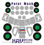 M72 038 KAV models 1/72 Paint mask for models produced by Zvezda. Mask for painting the glazing of the cabin and chassis.