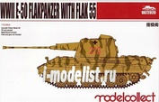 UA72020 Modelcollect 1/72 Germany WWII E-50 Flakpanzer with FLAK 55