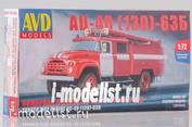 1287AVD AVD Models 1/72 AC-40(130)-63B