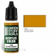 1828 Green Stuff World Акриловая краска цвет