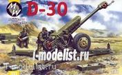 7222 Military Wheels 1/72 Пушка Д-30