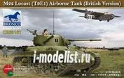 CB35161 Bronco 1/35 M22 Locust (T9E1) Airborne Tank (British Version)