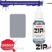 26503 ZIPmaket Краска модельная акриловая с эффектом металлик Вороненая сталь
