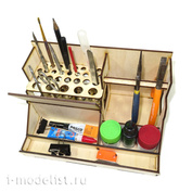 000105 Microdesign Place of Modeler mini