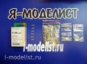MTL-35038 MasterClub 1/35 Траки наборные металлические для Т-28
