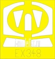 EX348 Eduard 1/48 Маска для F-84