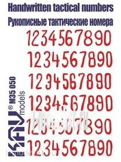 M35 050 KAV models 1/35 Трафарет