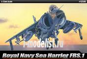 12518 Academy 1/72 Royal Navy Sea Harrier FRS.1