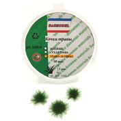 35016 DasModel 1/35 Кочки травы 5 мм (тёмно-зелёные) 50 шт.