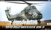 12299 Academy 1/48 Royal Navy Helicopter Wessex UH.5