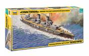 9040 Звезда 1/350 Линкор русского императорского флота
