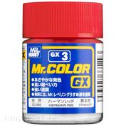 GX3 Gunze Sangyo Краска целлюлозная Mr.Hobby на растворителе, цвет Hermann Red глянцевый, 18 мл.