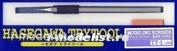 71201 Hasegawa Гравировальная игла