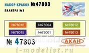 47803 Акан Набор акриловых красок