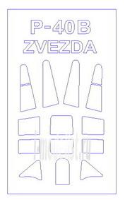72115 KV Models 1/72 Набор окрасочных масок для P-40B