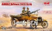 35707 ICM 1/35 Anzac drivers (1917-1918)