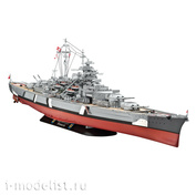 05040 Revell 1/350 ship of the line Bismarck, 2nd MV, German