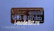 T35016 Мир Моделей 1/35 Люк механика Pz.Kpfw.IV