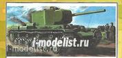 100006 Zebrano 1/100 Тяжелый танк КВ-220