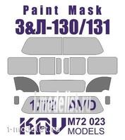 M72 023 KAV models 1/72 Paint mask for glazing ZIL-130/131 (AVD)