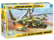 7216 Звезда 1/72 Российский ударный вертолет