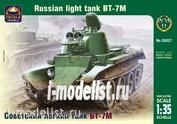 35027 ARK-models 1/35 Советский легкий танк БТ-7М
