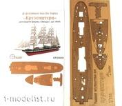 EP20005 Эскадра 1/200 Деревянная палуба барка