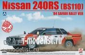 B24014 Aoshima 1/24 Nissan 240RS [BS110] '84 Safari Rally VER
