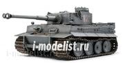 30611 Tamiya 1/25 Немецкий танк Tiger I (сборные гусеницы, рабочая подвеска, интерьер салона, 3 фигуры)