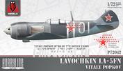 P72042 Kpmodels 1/72 Lavochkin La-5FN Vitaly Popkov