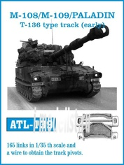 ATL-35-139 Friulmodel 1/35 Траки железные для M-108/M109 /PALADIN T-136 type track (early)