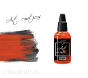 ART124 Pacific88 acrylic paint Art Color Chinese red (Chinese red)