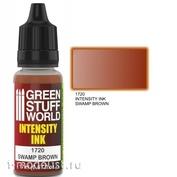1720 Green Stuff World Rich Pigment color swamp brown / Intensity Ink SWAMP BROWN