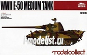 UA72018 Modelcollect 1/72 Germany WWII E-50 Medium Tank
