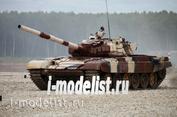 09555 Я-моделист клей жидкий плюс подарок Trumpeter 1/35 Российский танк Т-72Б1 (с реактивной броней КОНТАКТ-1)
