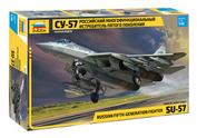 4824 Звезда 1/48 Российский многофункциональный истребитель пятого поколения Су-57