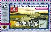 72068-01 PST 1/72 Танк Т-54 образца 1949 года (в комплект входят металлические детали)