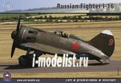 48003 ARK-models 1/48 Советский истребитель И-16 (две модели в коробке)