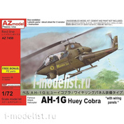 AZ7450 AZmodel 1/72 AH-1G Huey Cobra
