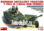 MiniArt 1/35 35039 German artillery tractor T-70(r) & 7,62 cm Fk 288(r) with crew