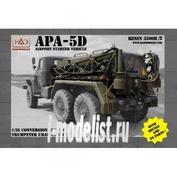135008/2 HADmodels 1/35 Конверсия U-4320 APA-5D Fieldstarter vehicle (для модели фирмы