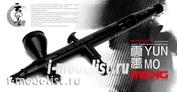 MTS-002 Meng YUN MO 0.2/0.3mm HIGH PRECISION
