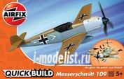 J6012 Airfix Самолет Messerschmitt