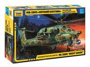 7255 Звезда 1/72 Российский ударный вертолет Ми-28НЭ