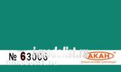 63006 Акан Изумрудный (выцветший) Авиация СССР - Россия. С 1950х годов до наших дней - интерьер кабины пилота МuГ: 17-31; Ми:8-24; ранние МuГ 29 Объём: 10 мл.