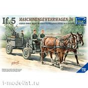 RV35012 Riich 1/35 Повозка со спаркой пулеметов и лошадьми