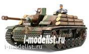 "35310 Tamiya 1/35 Sturmeschütz III Ausf.G ""Finnish Army"""