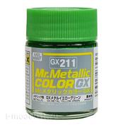 GX211 Gunze Sangyo Краска Mr.Hobby Mr.Metallic Color GX: Жёлто-зеленый металлик, 18 мл.