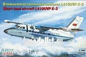 144100 Orient Express 1/144 Passenger aircraft L-410UVP Aeroflot